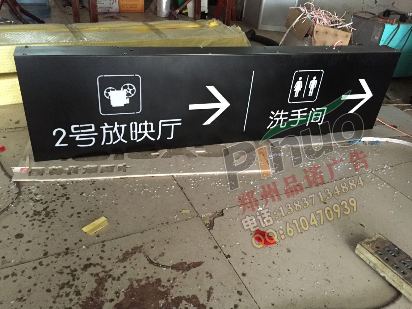 郑州标识制作|标识标牌系列-河南宝翔广告有限公司