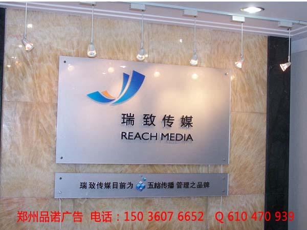 形象墙设计|形象墙设计-河南宝翔广告有限公司