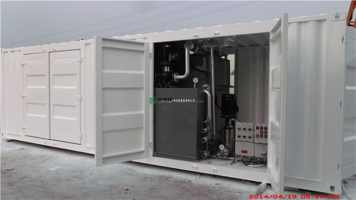 苏州定做设备集装箱屋
