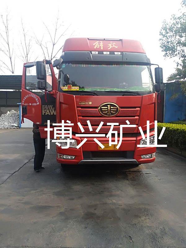喜讯:3月22日,江苏某公司采购的22吨maxbetx手机登录 装车完毕,整装待发|公司新闻-maxbetx万博软件注册