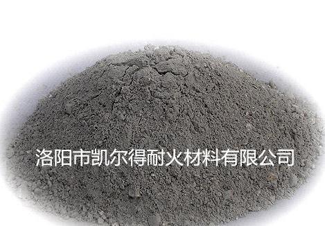 硅質干式料