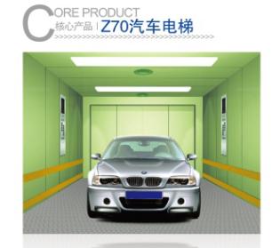 郑州家用电梯电话  13903812009欢迎来电 公司新闻-河南新辉电梯工程有限公司