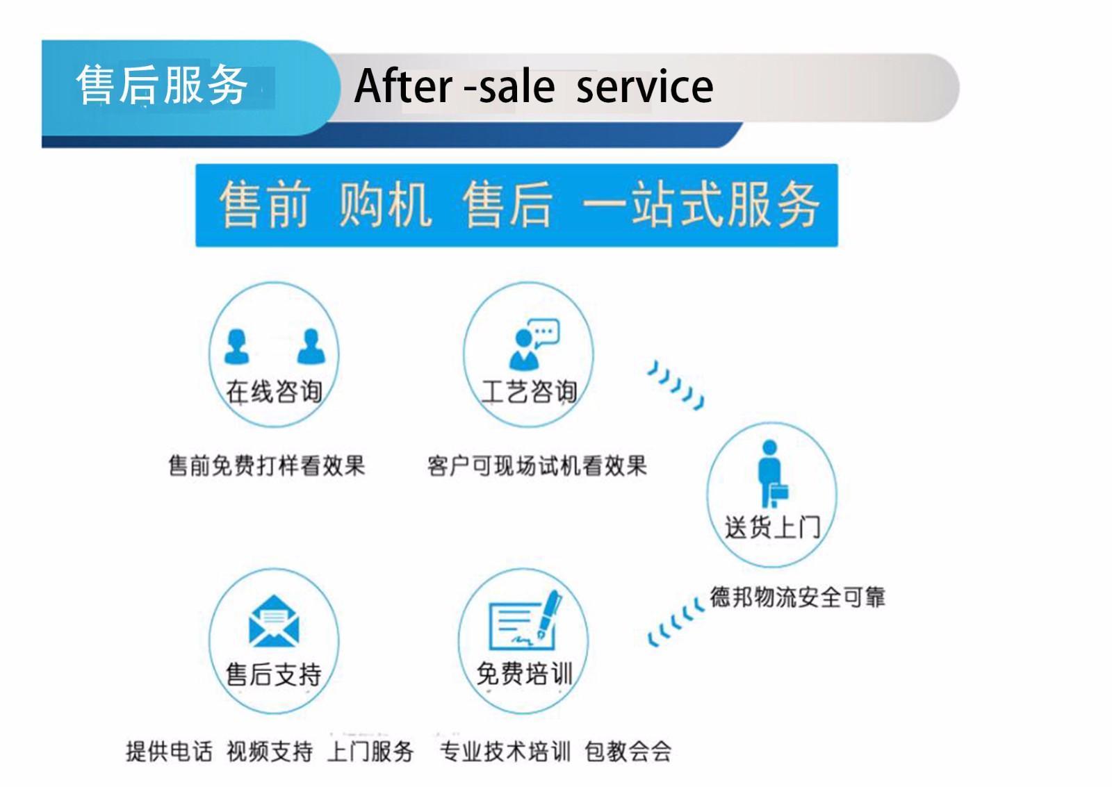 服装数码印花机  抱枕数码印花机 个性T恤印花机 T恤打印机-济南溪海印刷设备北京赛车