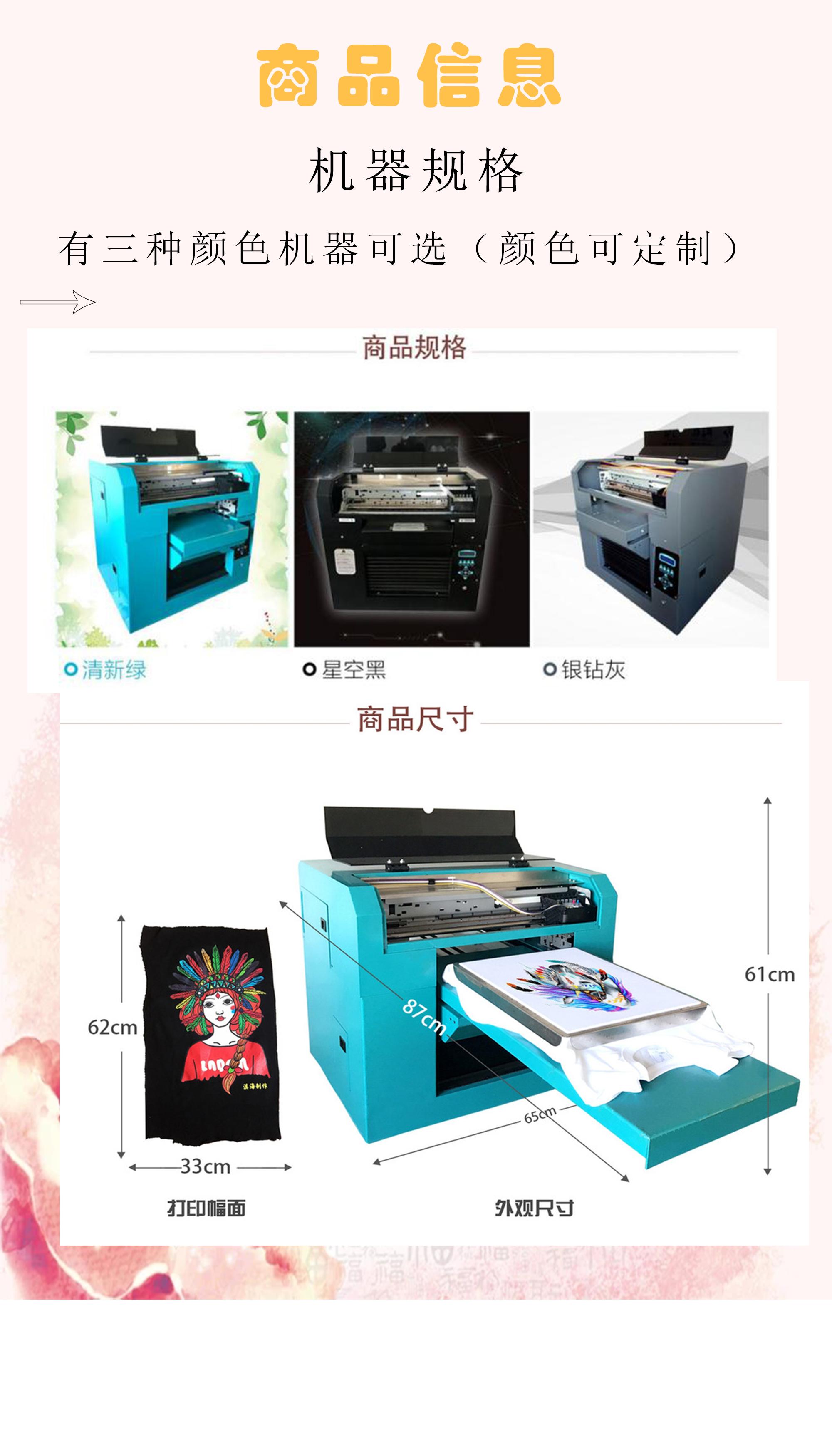 商品信息1.jpg