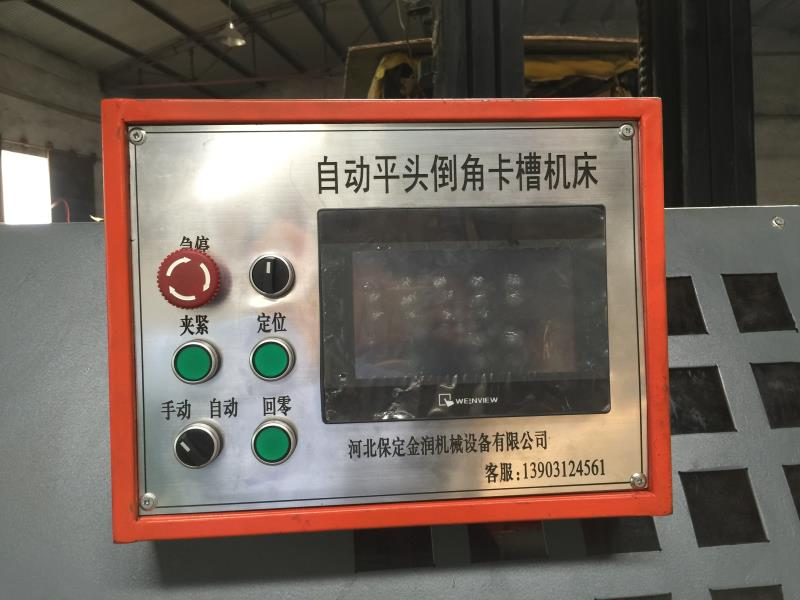 【视频】轴铣端面倒角车卡簧槽机床——保定金润机械|视频-保定金润机械设备有限公司