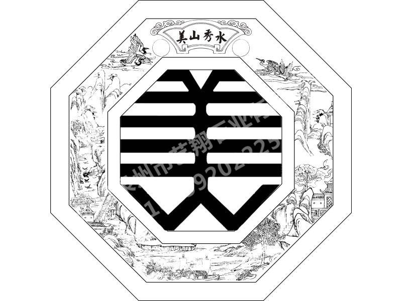 美山秀水.jpg