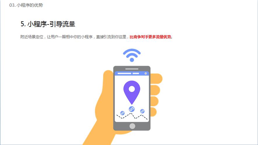 微信小程序商城|微信小程序商城-河北百壕网络科技有限公司