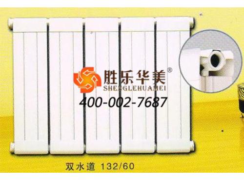 雙水道132-60銅鋁復合散熱器.jpg