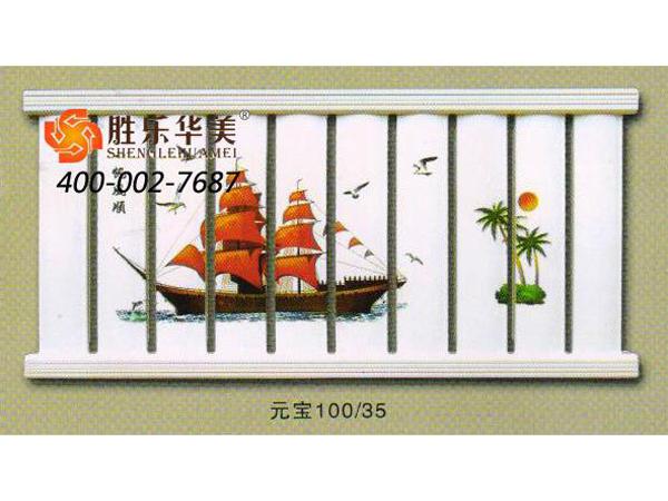 元宝100-35铝合金散热器.jpg