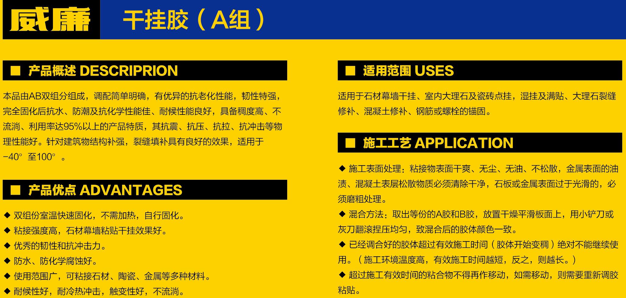 万博体育手机版登录-包装桶-11.png