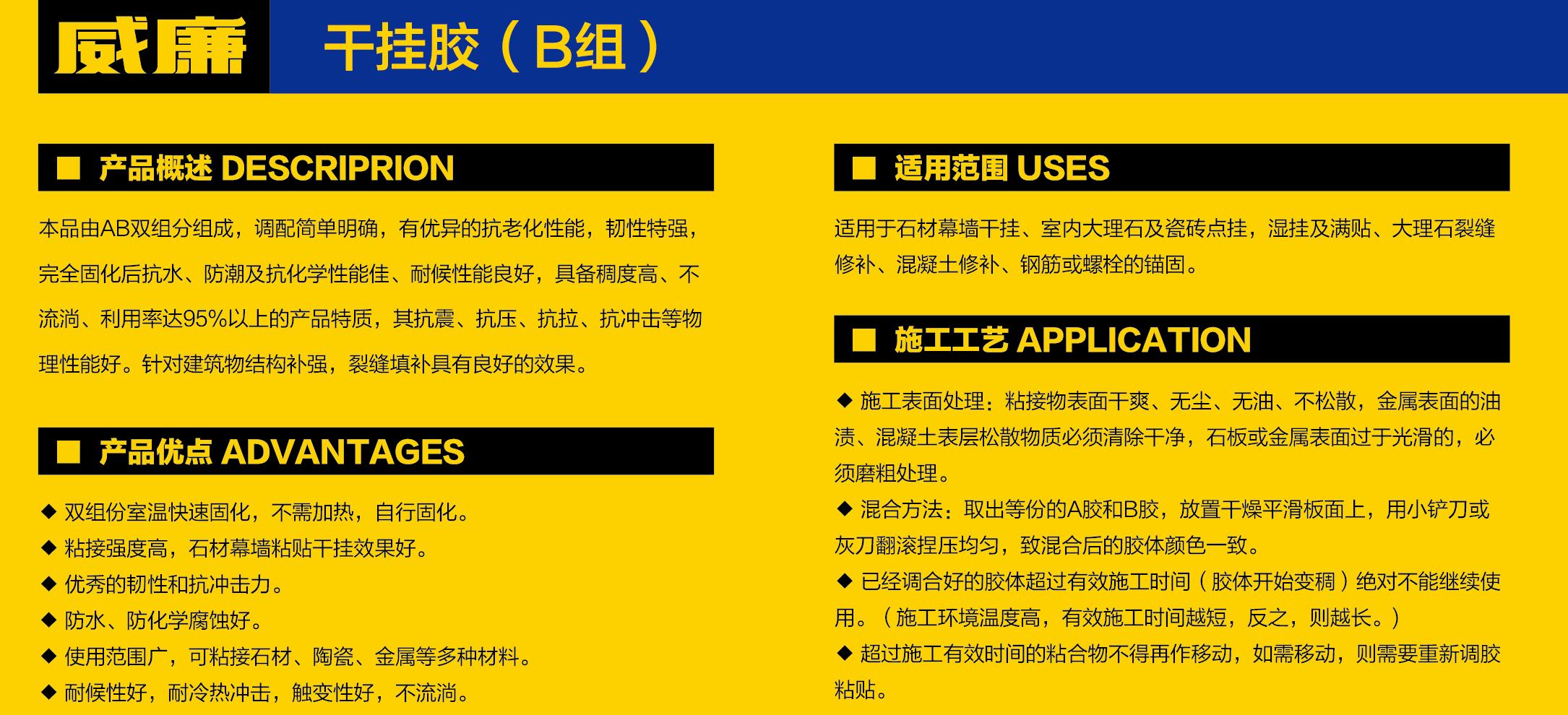 万博体育手机版登录-包装桶-12.png