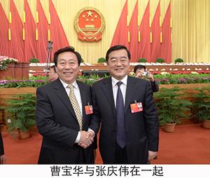 资质荣誉|公司荣誉-河北春风银星胶辊股份有限公司