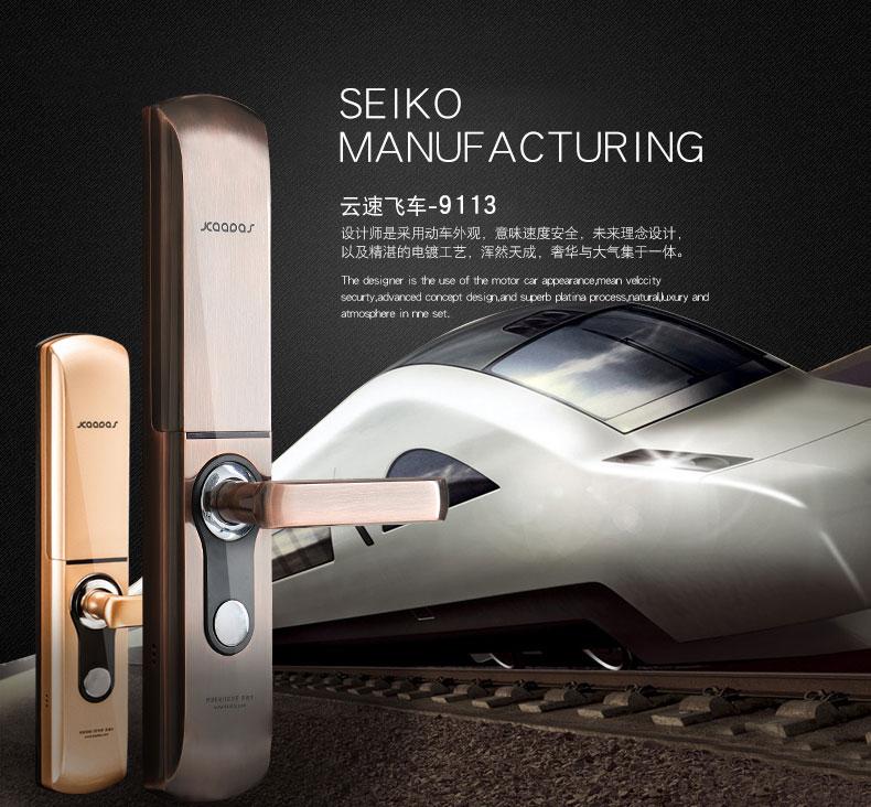 重慶電子智能鎖9113型凱迪仕指紋鎖設計|圖片|價格|廠家|公司