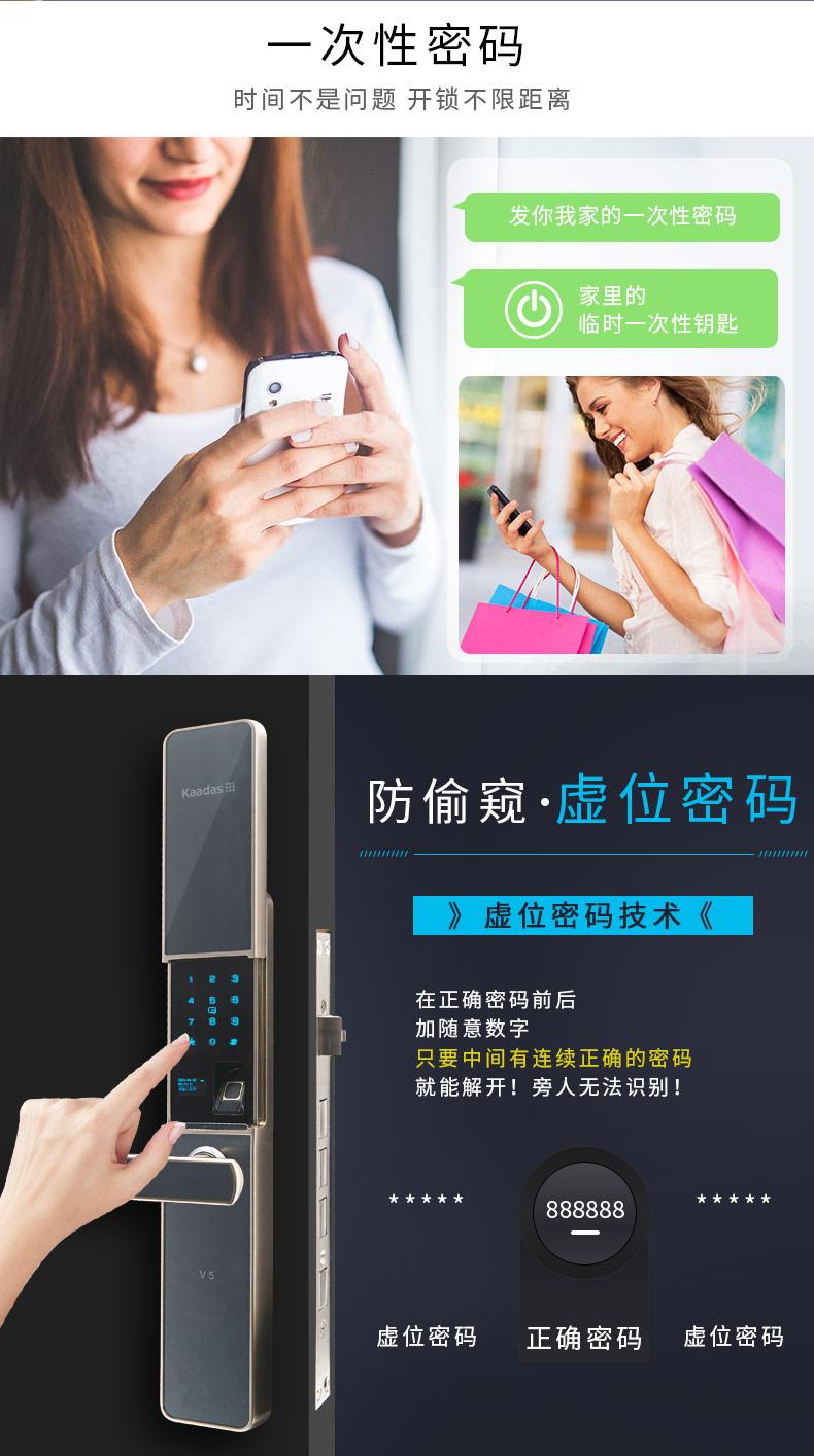 重慶指紋密碼鎖大門V5型凱迪仕指紋鎖設計|圖片|價格|廠家|公司