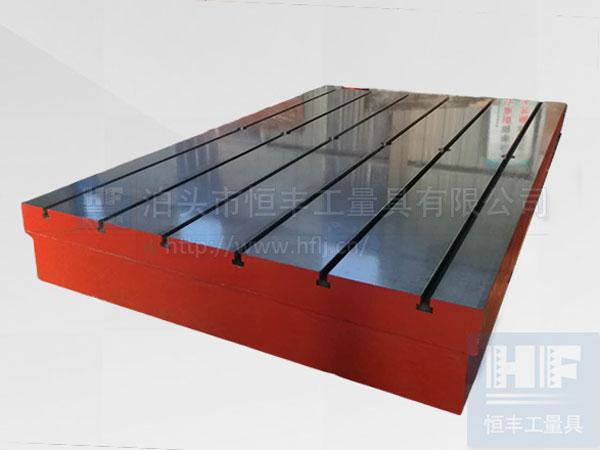 T型槽铸铁平台|铸铁平台平板系列-泊头市恒丰量具有限公司