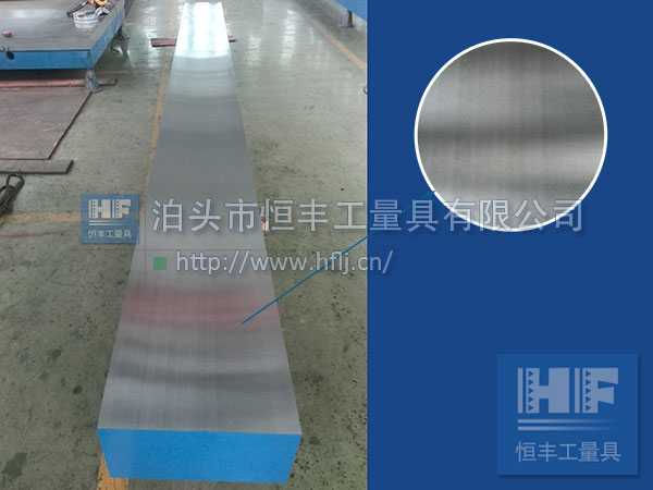条形平台|铸铁平台平板系列-泊头市恒丰量具有限公司