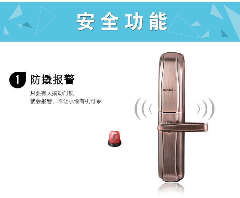重慶電子防盜門鎖6017型凱迪仕指紋鎖設計|圖片|價格|廠家|公司