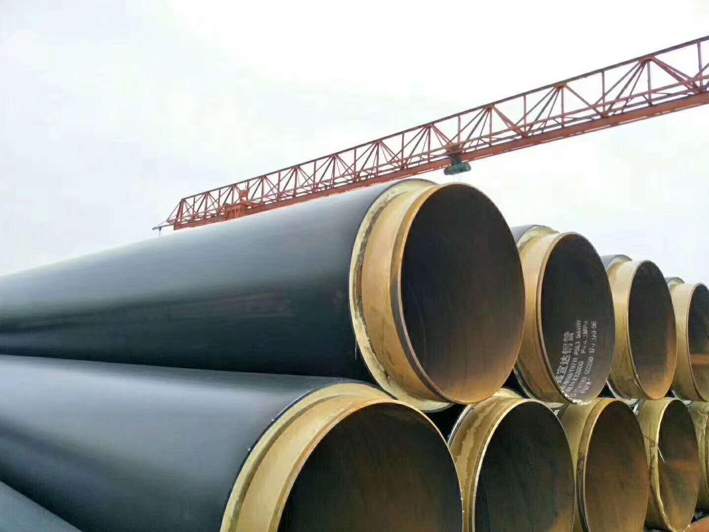 二級熱力管網 保溫鋼管系列-滄州市鑫宜達鋼管集團股份有限公司.