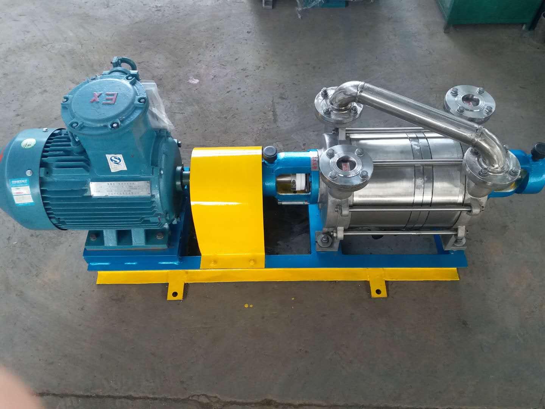 2S-230A水环式真空泵|水环式真空泵-上海诚叶真空设备有限责任公司