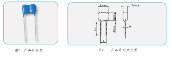 CY2型包封云母电容器厂家