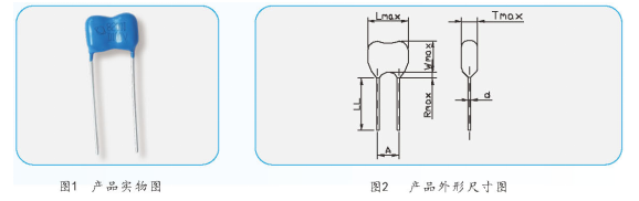 CY2型固定云母电容器