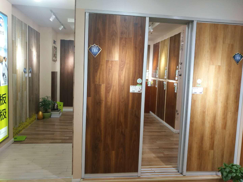 德爾地板|吉米品牌-上海吉米裝潢有限公司