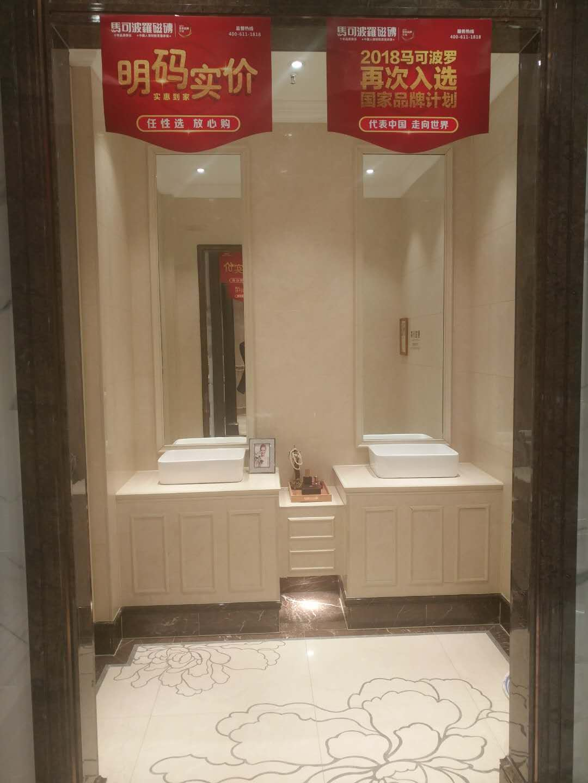 馬可波羅磁磚|吉米品牌-上海吉米裝潢有限公司