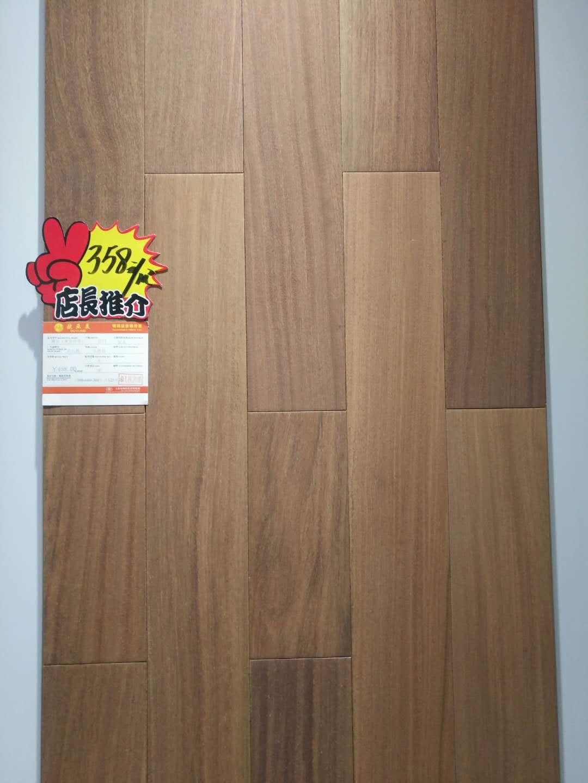 大自然地板 吉米品牌-上海吉米裝潢有限公司