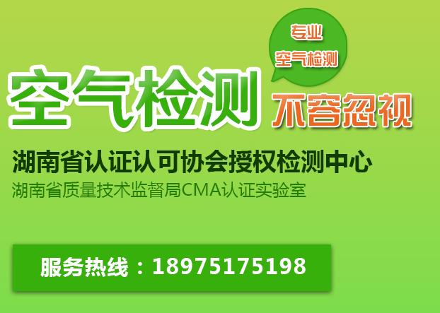 长沙网络营销公司