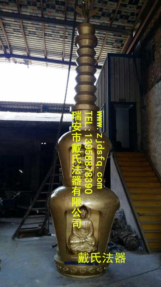 —优质塔刹纯铜工艺|塔刹-瑞安市戴氏法器有限公司