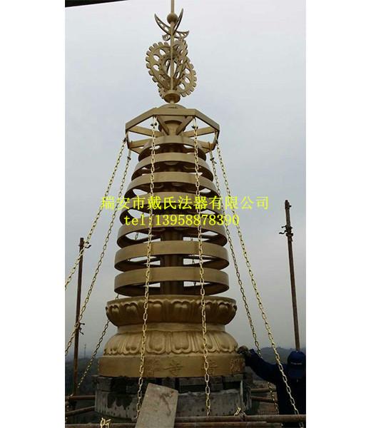 塔刹—铸造铜铁塔刹宗教祭祀宝塔舍利塔供应商|塔刹-瑞安市戴氏法器有限公司