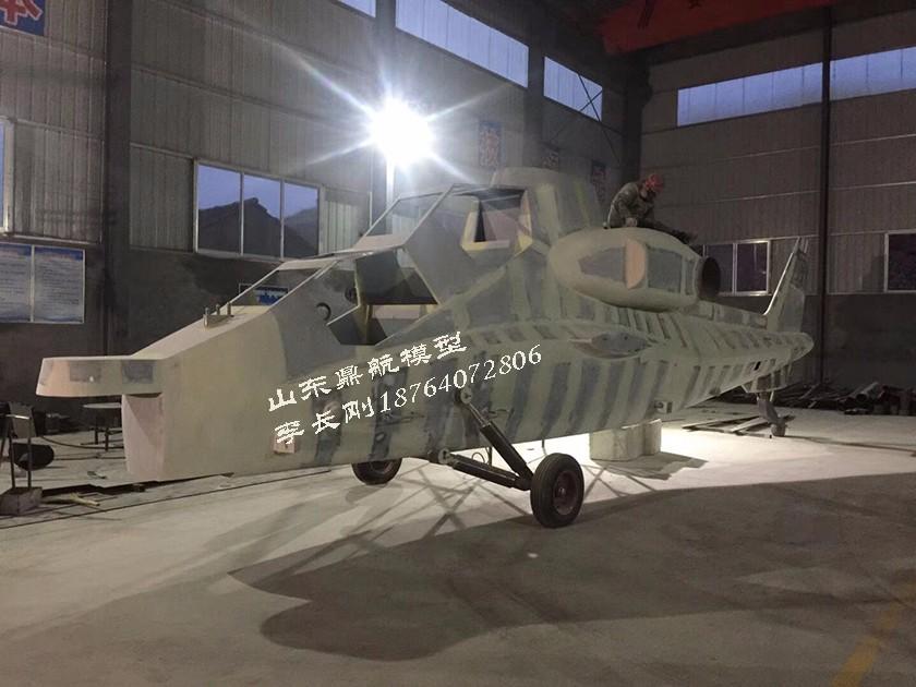 国防教育展品1:1比例武直10模型来自山东鼎航|新闻资讯-山东鼎航模型有限公司