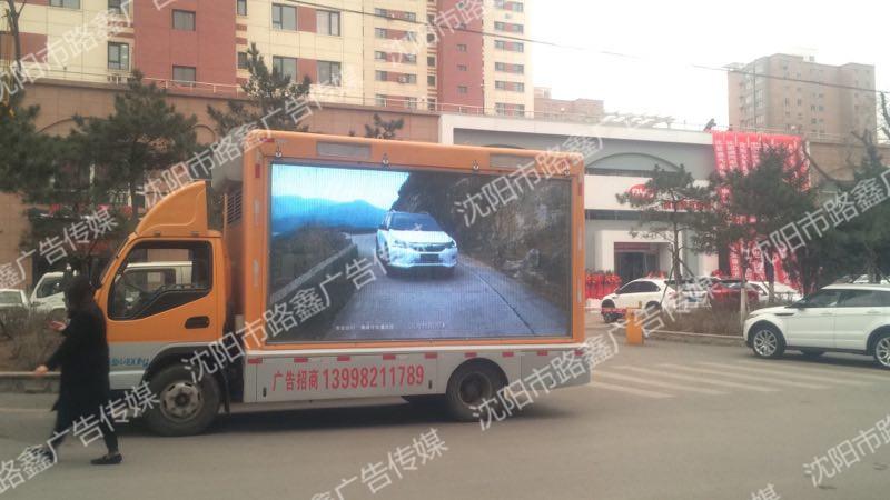 乾元新景比亚迪汽车4s店|成功案例-沈阳市路鑫广告传媒有限公司