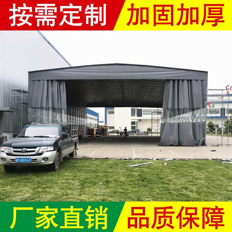 大型物流遮阳遮雨篷|推拉活动雨棚-创力钢结构有限公司