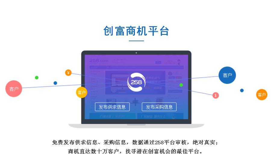 邯郸信息代发软件.png