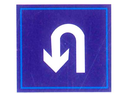 云南昆明指示标牌批发|云南昆明道路交通警示标志牌厂家-云南路鼎交通设施有限公司