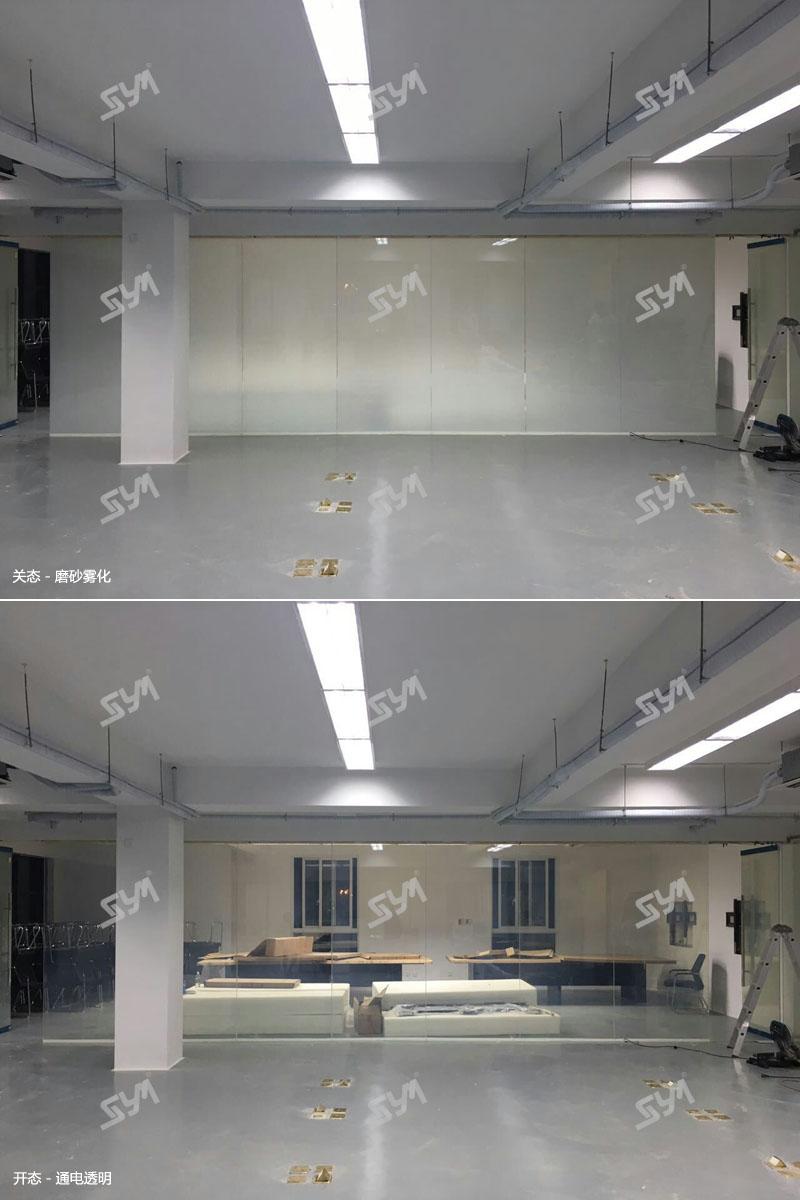 项目名称:苏州华贸项目.jpg