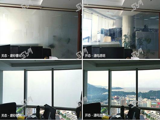 项目名称:联进高办公室.jpg