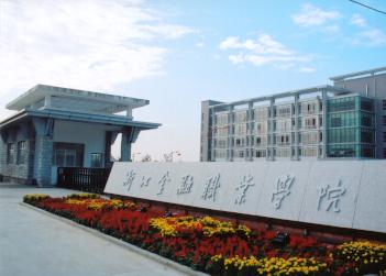 辽宁经济职业技术学院.jpg