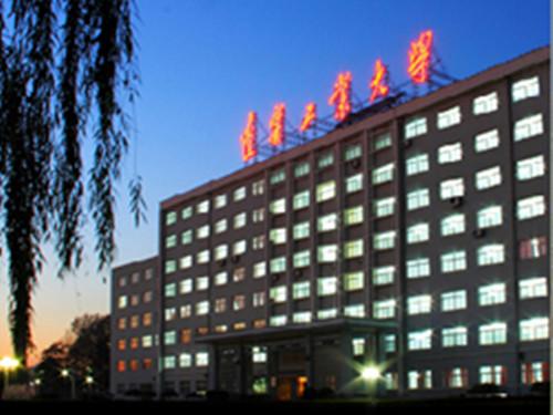 辽宁工业大学1.jpg