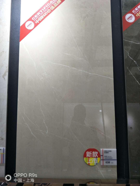 L&D唯美陶瓷|吉米品牌-上海吉米裝潢有限公司
