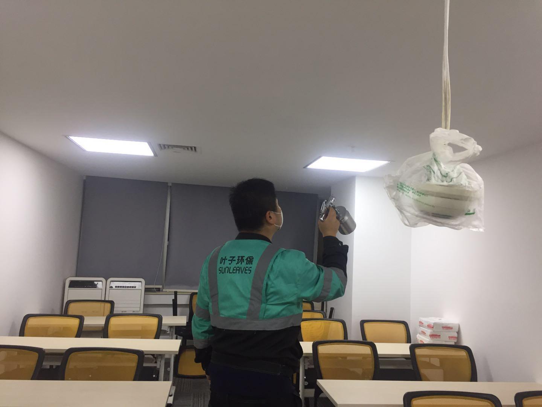 武昌中商廣場教育機構除甲醛-武漢小小葉子環保科技有限公司