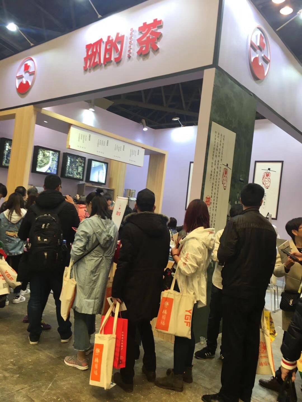 招商加盟|单页-福建省泉惠餐饮管理有限公司