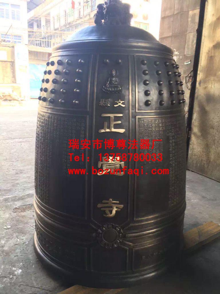 寺院用铜钟祈福铜钟铜铁钟批发|铜钟-瑞安市博尊法器加工厂