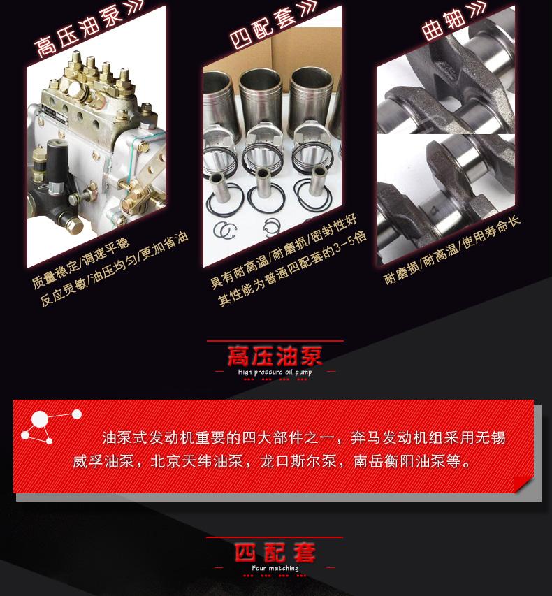 大宇-790--158_06.jpg