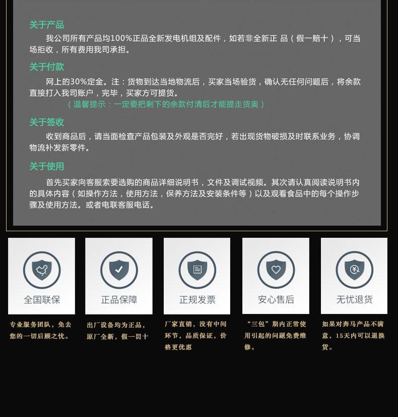 大宇-790--158_12.jpg