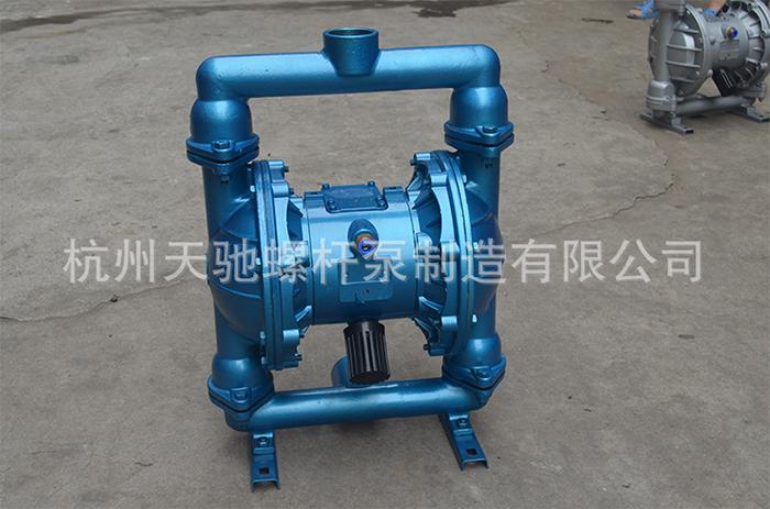 QBY-15隔膜泵