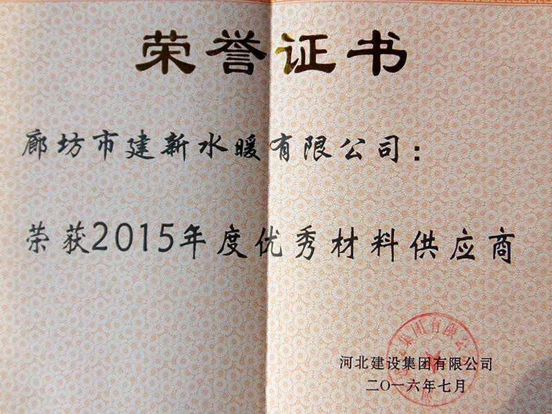 DSC01605[1]_conew1.jpg