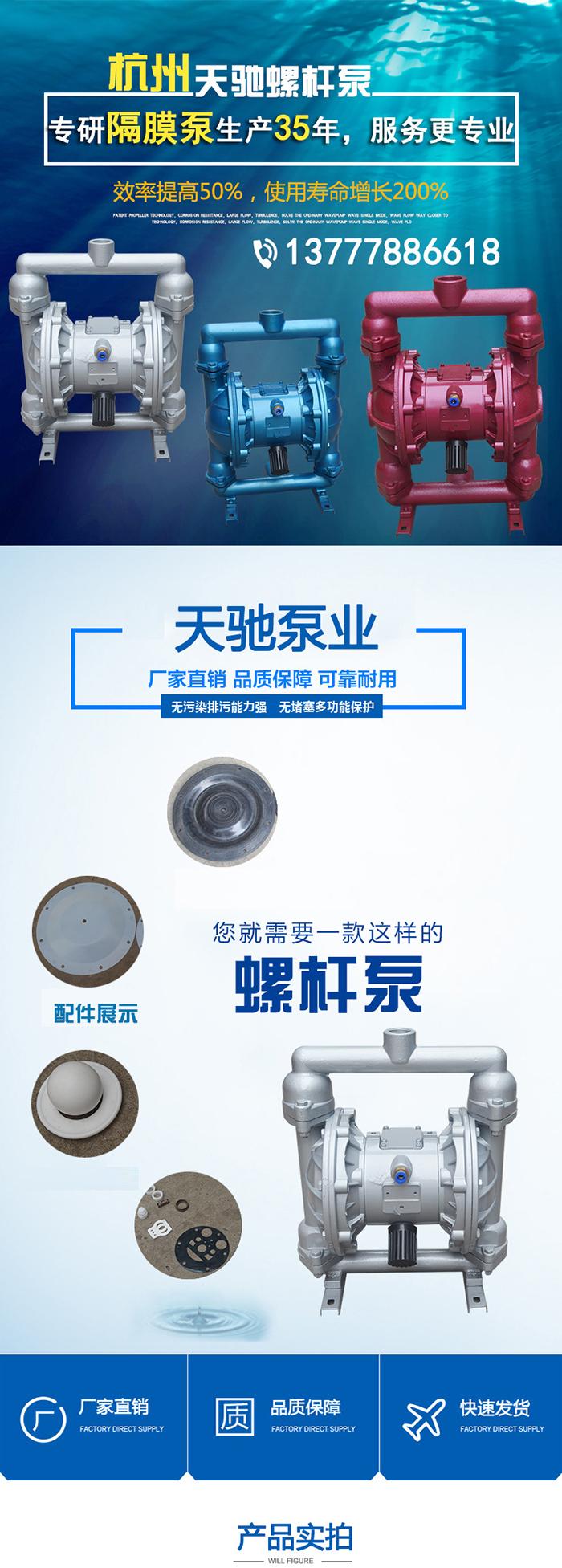 QBY型不�袗�型氣動隔膜泵