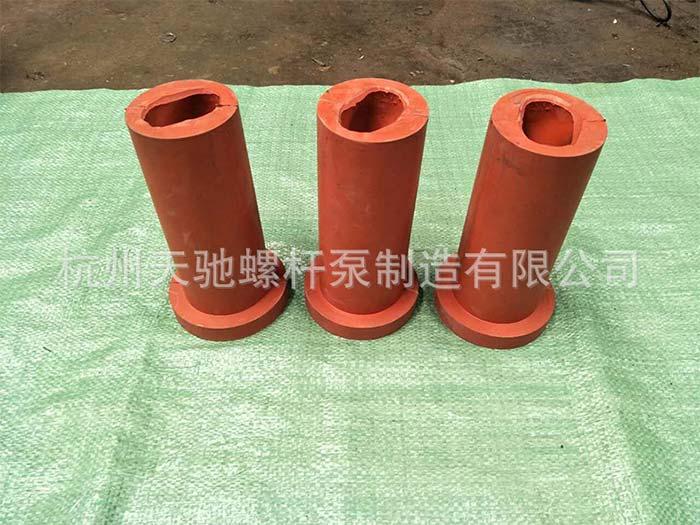 濃漿泵配件